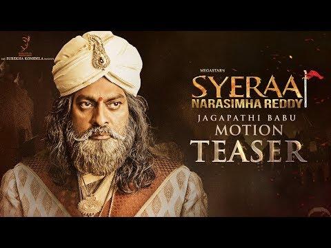 Jagapathi Babu Motion Teaser From Sye Raa Narasimha Reddy