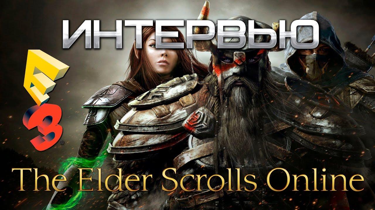 Elder Scrolls Online: видео - Интервью E3 Goha