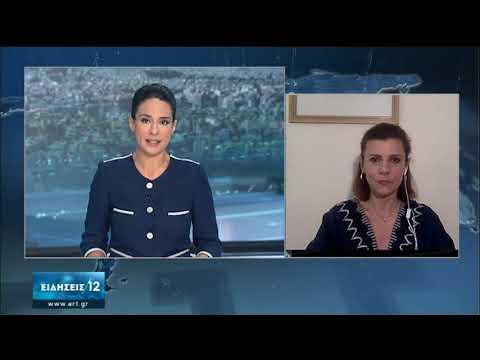 Τουρκική Προκλητικότητα   Συνεχίζονται οι αντιδράσεις   14/07/2020   ΕΡΤ