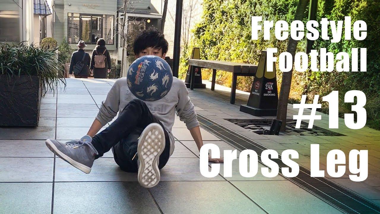 【クロスレッグ】フリースタイルフットボール/リフティング技 #13 By Tokura