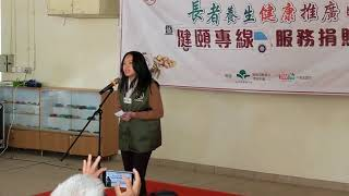 Dee Dee ChanDelivers an Opening Message at the Launch Event of the Chinese Medicine Mobile Clinic