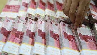 BI Solo Siapkan Uang Rp 30 Miliar untuk Penukaran Uang Periode Pertama di Bulan Ramadan