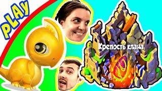 БолтушкА и ПРоХоДиМеЦ Нашли Драконов и Создают Свой КЛАН! #111 Игра для Детей - Легенды Дракономании