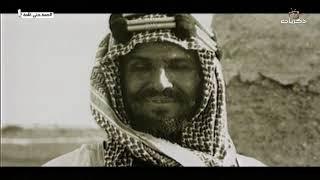 تحميل و مشاهدة فيلم وثائقي عن جلالة الملك عبدالعزيز طيب الله ثراه في توحيد المملكة MP3