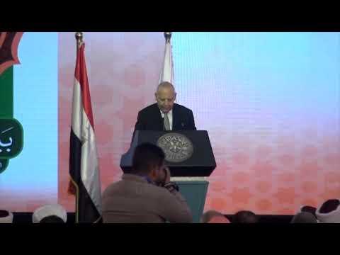 كلمة معالي وزير العدل المستشار حسام عبدالرحيم