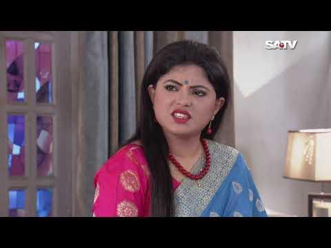 Bangla Natok Tumi Acho Tai Episode 495 | তুমি আছো তাই | SATV