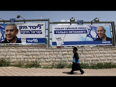 Στις κάλπες οι Ισραηλινοί