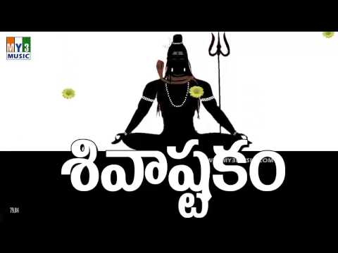 Download #SHIVASHTAKAM | LORD SHIVA POPULAR STOTRAS | MAHA SIVARATRI SPECIAL HD Mp4 3GP Video and MP3