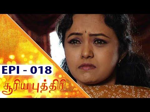 Sooriya Puththiri | Epi 18 | Kalaignar TV