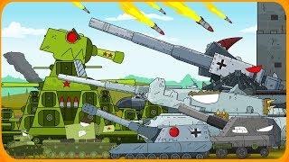 Все серии КВ-44 против Крепости - Мультики про танки