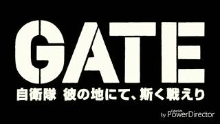 NF   Intro 2 II AMV GATE   Music Video