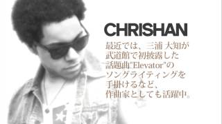 CHRISHAN 『Forever』Album Trailer 2012.12.12 in stores