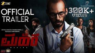 Mahira Trailer