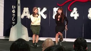 吉田朱里×藤江れいなトーク