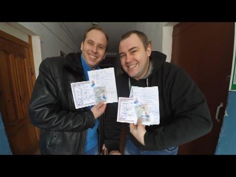 Поездка за удостоверением тракториста машиниста. Justpeople PRO 13.03.2017