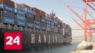 США выходят из Транстихоокеанского партнерства