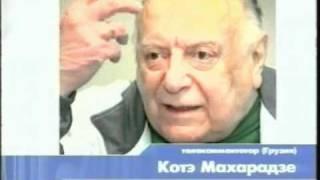 Лобановский В.В - Тренер № 1  (ч-1)