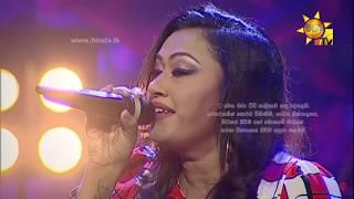 As Deka Piyana Nidaganna - ඇස් දෙක පියාන