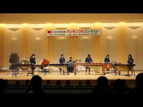 8. 望海中学校  打楽器7重奏