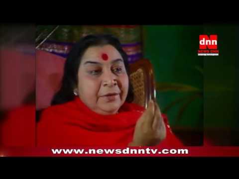 Talk By H. H. Shri Mata Ji Nirmala Devi 2017 Shri Ganesh Puja Ep 61