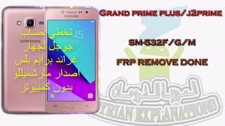 SM-G532F FRP Remove 2017 New Method 100% Working - Самые