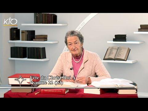 34e dimanche du temps ordinaire année A - Psaume