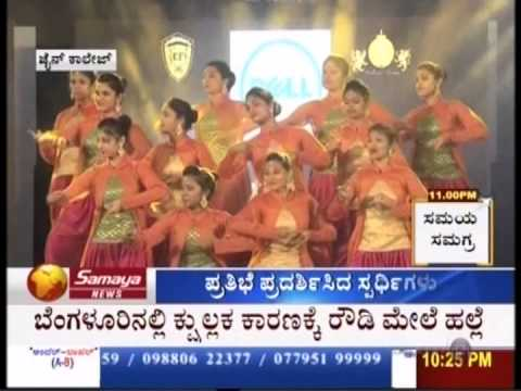 amyoga 2015 Samaya News Channel