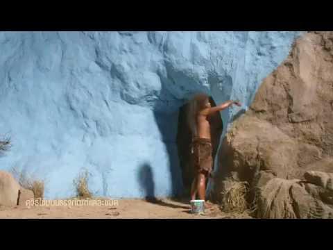 Video clip hài Clip quảng cáo hài hước4