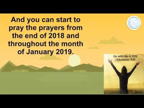 Prophetic Decrees - смотреть онлайн на Hah Life
