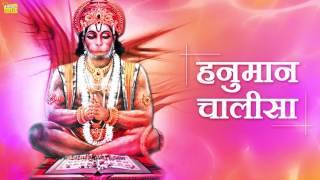 Hanuman Chalisa  Suresh Wadkar