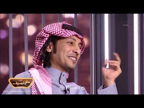 لقاء ممتع مع الشاعر فهد الصعيري في برنامج ع السيف