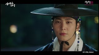 주원 (Joowon) - I Believe (엽기적인 그녀 My Sassy Girl OST) [Music Video]