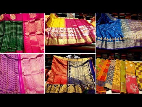 Wedding sarees pothys - смотреть онлайн на Hah Life