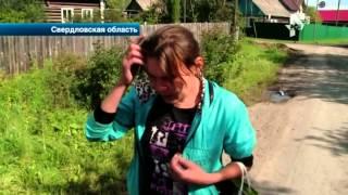 Полуголые младенцы уползли от пьяной матери на трассу под Екатеринбургом