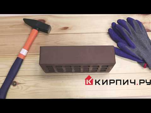 Кирпич облицовочный коричневый одинарный гладкий М-175 ЖКЗ – 2