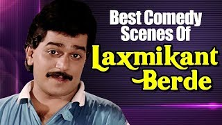 Laxmikant Berde Best Comedy Scenes from Marathi Movie Nashibwan - Download this Video in MP3, M4A, WEBM, MP4, 3GP