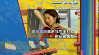 Elva - 愛的主打歌 (Ai de Zhu Da Ge) Cover by Me