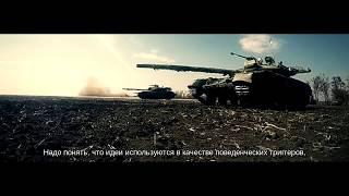Трейлер к книге Люсьен Сериз «Возвращение на Майдан»