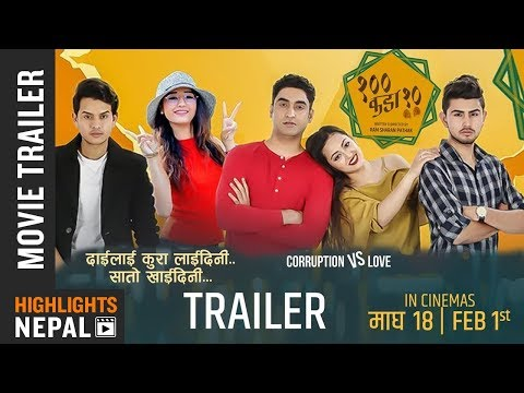 Nepali Movie 100 Kada 10 Trailer