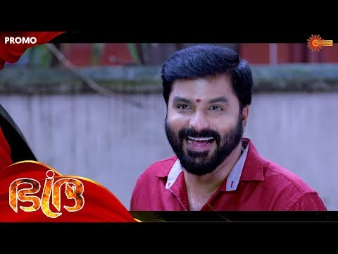 Bhadra - Promo   13th Nov 19   Surya TV Serial   Malayalam Serial