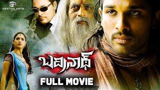 Badrinath Telugu Full Movie || Allu Arjun, Tamanna || Produced By Geetha Arts