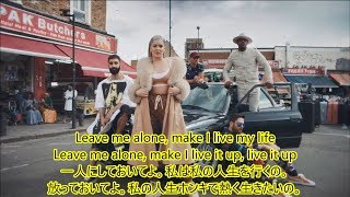 洋楽 和訳 Rudimental & Major Lazer - Let Me Live feat. Anne Marie & Mr. Eazi