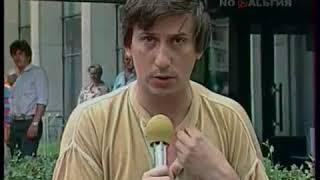 Фарцовщики СССР. в кадре Москва, 1986 год. Эпоха Михаила Горбачева