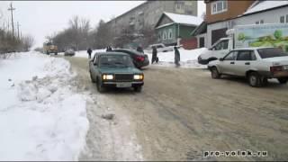 Замерзшая дорога в Вольске