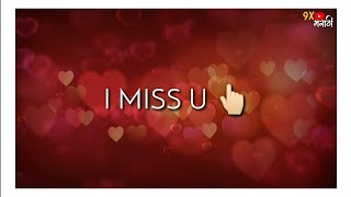 I Miss You   Romantic Marathi Quotes 💕    Whatsapp Status Video