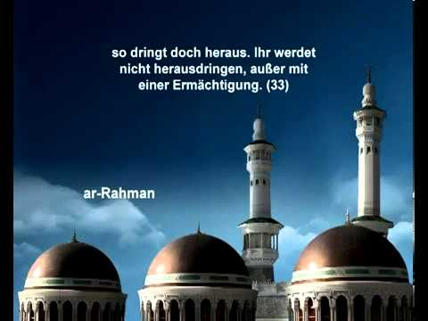 Sura Der Gnadenvolle <br>(Ar-Rahmán) - Scheich / Saud Alschureim -