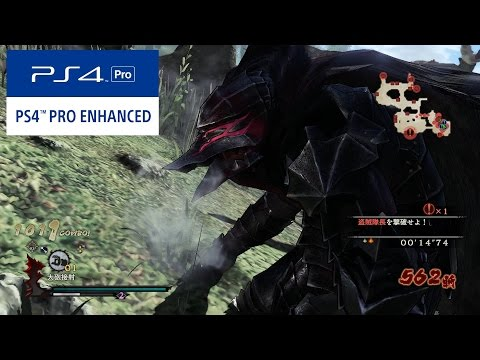 Reminder that the PS4 Pro version got a 60 FPS patch