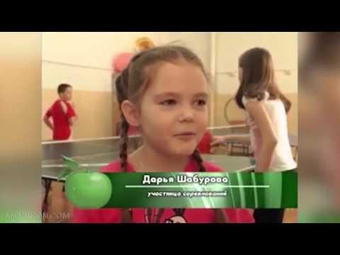 Настольный теннис - занятие для всей семьи (конкурсное видео)