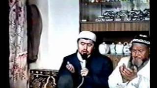 шайх Абдували қори 1986