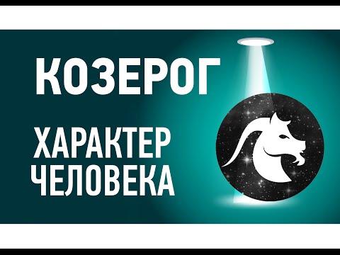 Гороскоп на узбекским языке